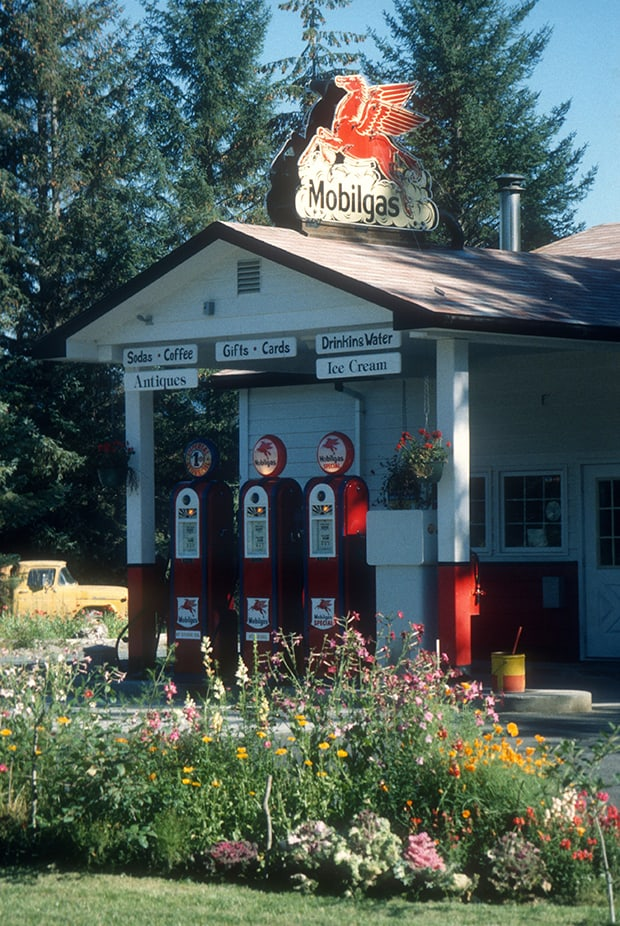 Tiny gas station in Gustavus Alaska.